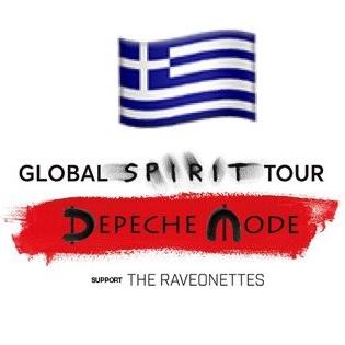 Atény, Terra Vibe Park, 17/05/2017