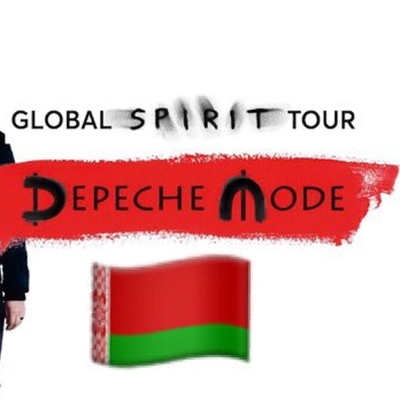 Minsk, Belarus, Minsk-Arena, 13/02/2018